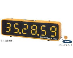 Seiko Tidtagningssystem